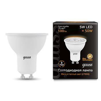 Лампа светодиодная Gauss LED GU10 5W 2700K(101506105)