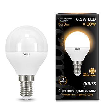 Лампа светодиодная Gauss LED Globe G45 6.5W E14 2700K(105101107)