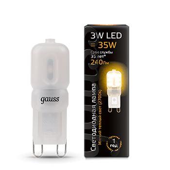 Лампа светодиодная Gauss LED G9 3W 2700K(107409103)