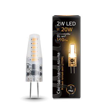 Лампа светодиодная Gauss LED G4 2W 2700K(107707102)