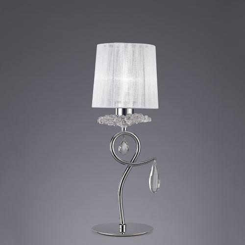 Настольная лампа Mantra Louise хром/белый 5279