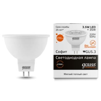 Лампа светодиодная Gauss LED Elementary MR16 GU5.3 3.5W 2700K(16514)
