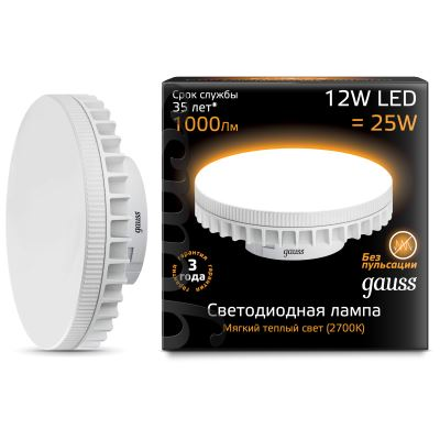 Лампа светодиодная Gauss LED GX70 12W 2700K(131016112)