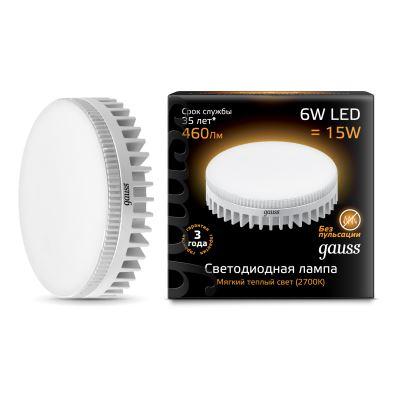 Лампа светодиодная Gauss LED GX53 6W 2700K(108008106)