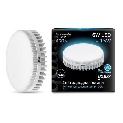 Лампа светодиодная Gauss LED GX53 6W 4100K(108008206)