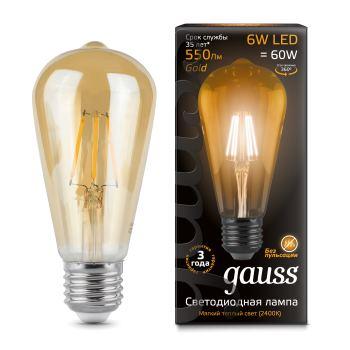 Лампа светодиодная Gauss LED Filament ST64 6W E27 2400K(102802006)