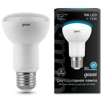 Лампа светодиодная Gauss LED R63 9W E27 4100K(106002209)
