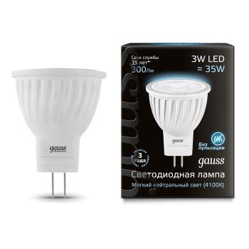 Лампа светодиодная Gauss LED MR11 GU4 3W 4100K(132517203)