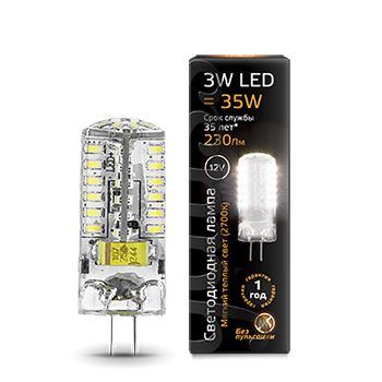 Лампа светодиодная Gauss LED G4 3W 12V 2700K(207707103)