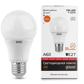 Лампа светодиодная Gauss LED Elementary A60 7W E27 2700K(23217А)