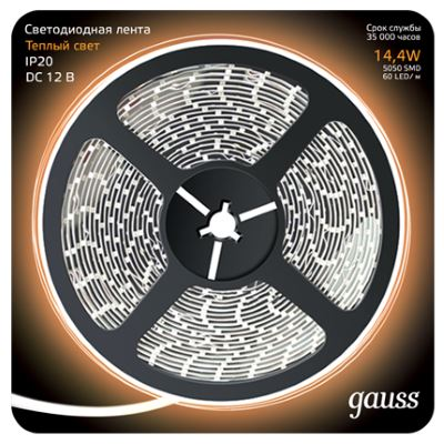 Светодиодная лента Gauss Led Strip 5050/60-SMD 12V 14.4W IP20 теплый белый 312000114