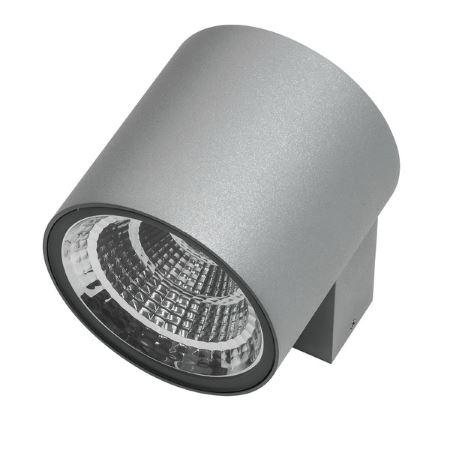 Светильник уличный Lightstar Paro Led 10W 4000K IP65 серый 360694