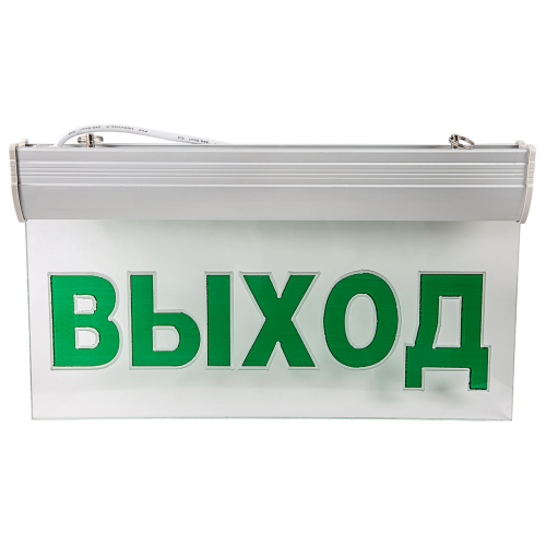Светильник светодиодный аварийный LLT СДСО-089