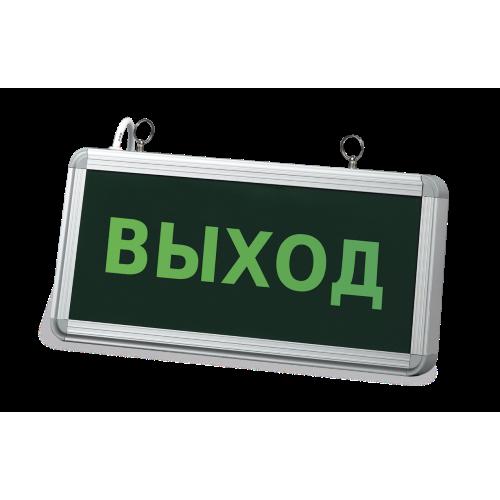 Светильник светодиодный аварийный LLT СДБО-215