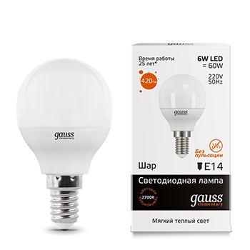 Лампа светодиодная Gauss LED Elementary Globe 6W E14 2700K(53116)