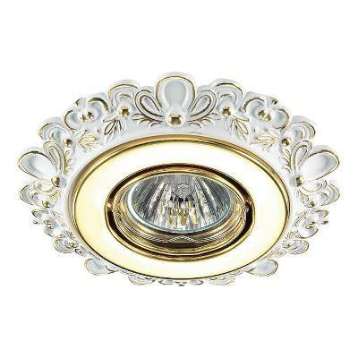 Встраиваемый светильник Novotech Ligna белый/золото 370271
