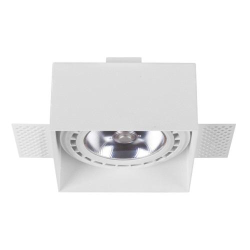Встраиваемый светильник Nowodvorski Mod Plus 9408